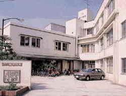相川診療所