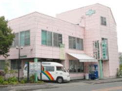桃山診療所
