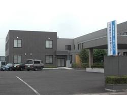 福島県労働保健センター