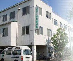 加賀屋診療所