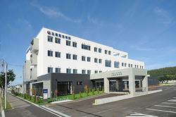 北星記念病院