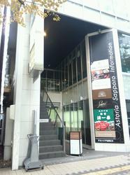 Sapporo2 on