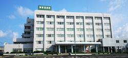 東新潟病院